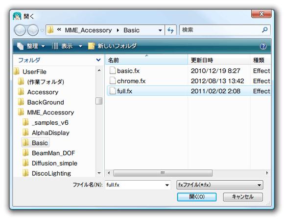 ファイルを開く